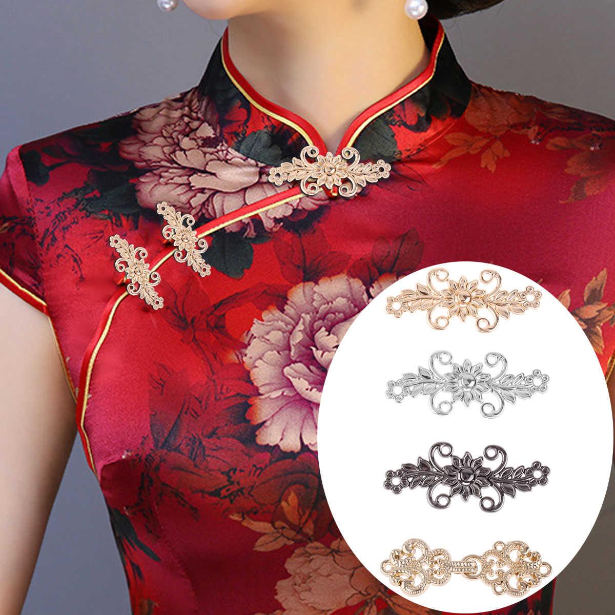 5 пар китайский узел накидка с пуговицами застежка-молния кардиган клип китайская лягушка застежка кнопка для одежды платье с хризантемами