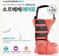 2016 Hot Sale Cotton Mochila Infantil Menino Canguru The New Jerrybaby Baby Carrier Waist Stool Summer Air Single Shoulder Belt