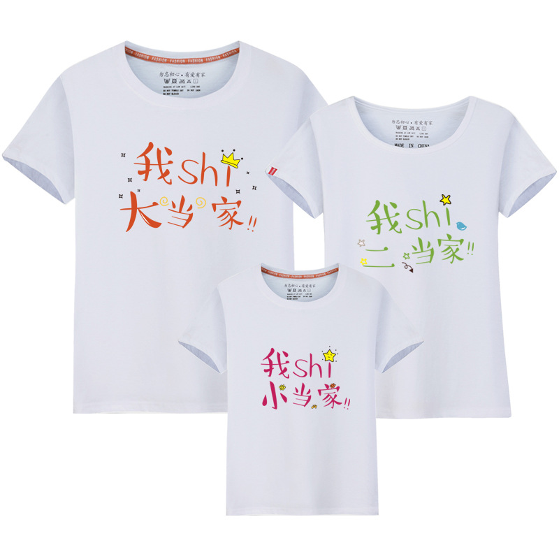 3e8d0f00d6 family matching clothes look father mother son daughter outfits clothing  tshirt mom mum mommy daddy and