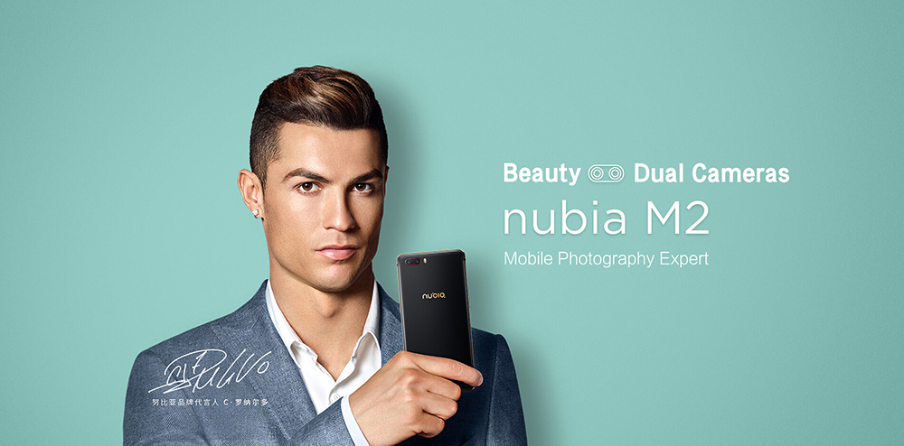 Nubia M2 5.5inch Mobile Phone Snapdragon 625 Octa Core 4GB RAM 64GB/128GB 16.0MP Dual Rear 4G LTE Fingerprint 1920*1080Pixel
