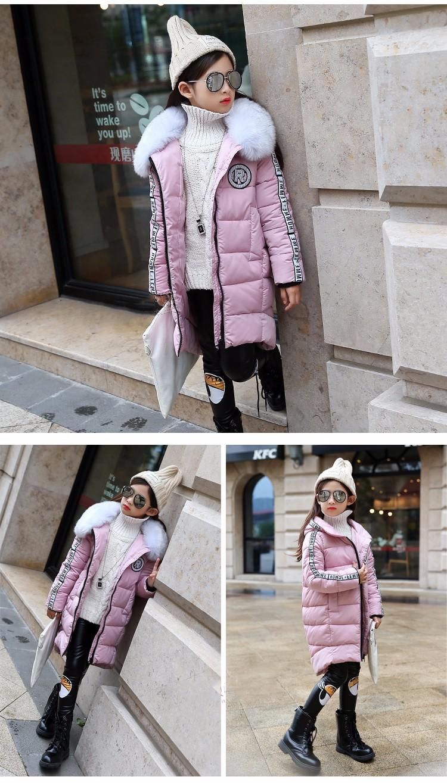 Girls winter coat  4