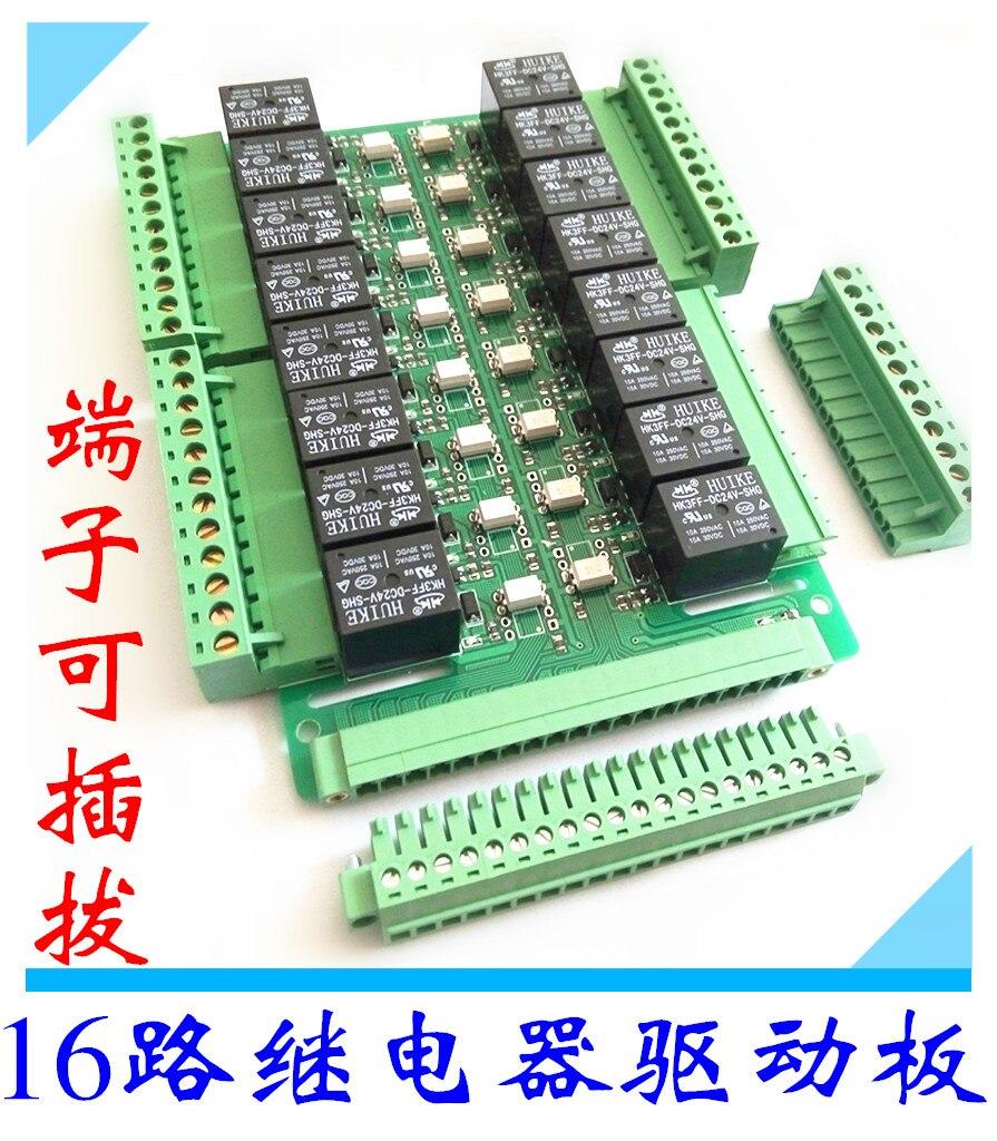 Free shipping 16 way relay module 3 3V 5V 12V 24V MCU control board PLC driver