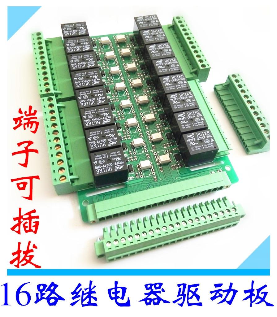 Free Shipping   16 Way Relay Module  3.3V 5V 12V 24V MCU Control Board PLC Driver Board