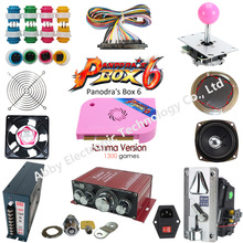 Arcade Parts Bundles Kit with pandora box 1300 in 1 game PCB board, Zippyy joystick, push button switch,coin acceptor,power supp