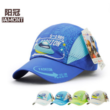 2017 Beanie Manufacturers Direct Marketing Of Children's Hats Summer Travel Fast Dry Cap Cotton Printing Cartoon Network Hat