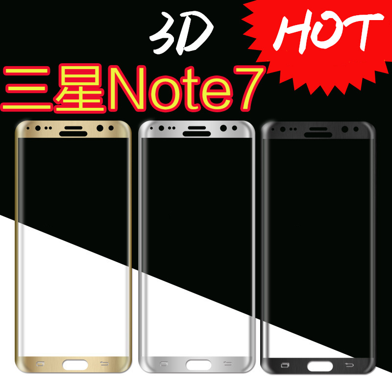 Note7 3D S6 s7 Edge Full Cover Premium <font><b>Tempered</b></font> <font><b>Glass</b></font> Screen Protector phone case <font><b>For</b></font> <font><b>Samsung</b></font> <font><b>Galaxy</b></font> <font><b>Note</b></font> <font><b>7</b></font> Protective Film