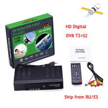 Free Shipping Satellite receiver HD Digital DVB T2+S2 TV Tuner Receivable MPEG4 DVB-T2 TV Receiver T2 Tuner Support bisskey hot!