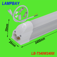 30PCS LOT Free Shiping Milky Clear Cover LED Tube 2 4m 8ft 2400mm 40W T5 High