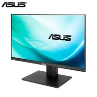ASUS PB258Q 25 Inches Full HD Professional Monitor LED Backlight Computer Monitor Optimal Resolution 2560x1440