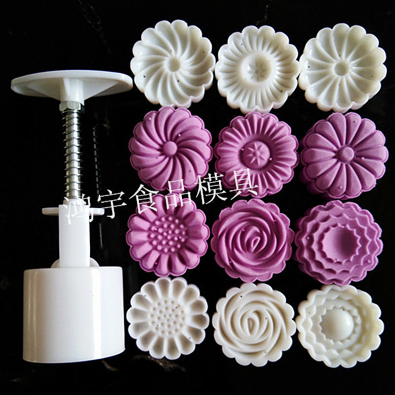 6e30b830c New Kitchen Products 50 Gram Round Flower Moon Cake Mold Plastic Baking  Pastry Tools Hand Press