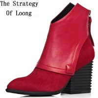 Women Autumn Winter Thick High Heel Genuine Leather Horse Hair Pointed Toe Back Zipper Fashion Ankle