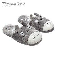 Totoro Cute Cat Cartoon Animal Women Men Couples Homen Slipper For Indoor House Bedroom Flats Comfortable