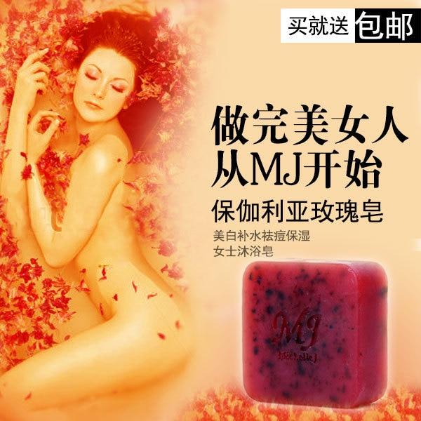 Mj handmade soap essential oil soap rose moisturizing whitening moisturizing women's bath soap