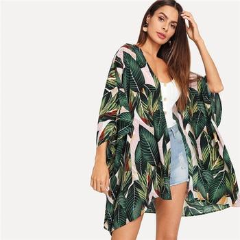 Kiani Jungle Print Kimono