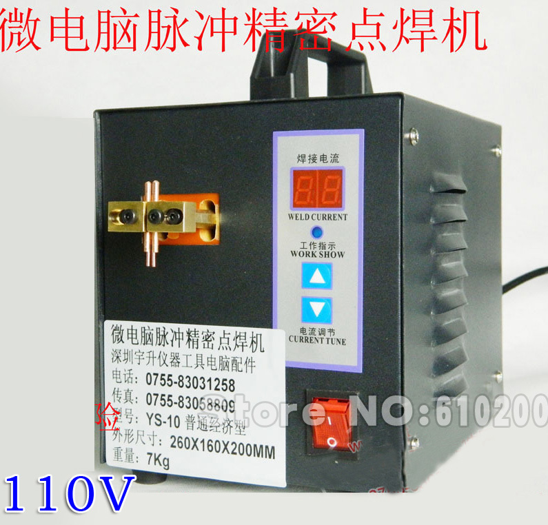 110V Spot Welder Machine Welding Laptop Battery Button battery Battery Pack Applicable Notebook and Phone Battery Welding spot welder machine laptop button battery welding machine battery pack applicable notebook and phone battery welding