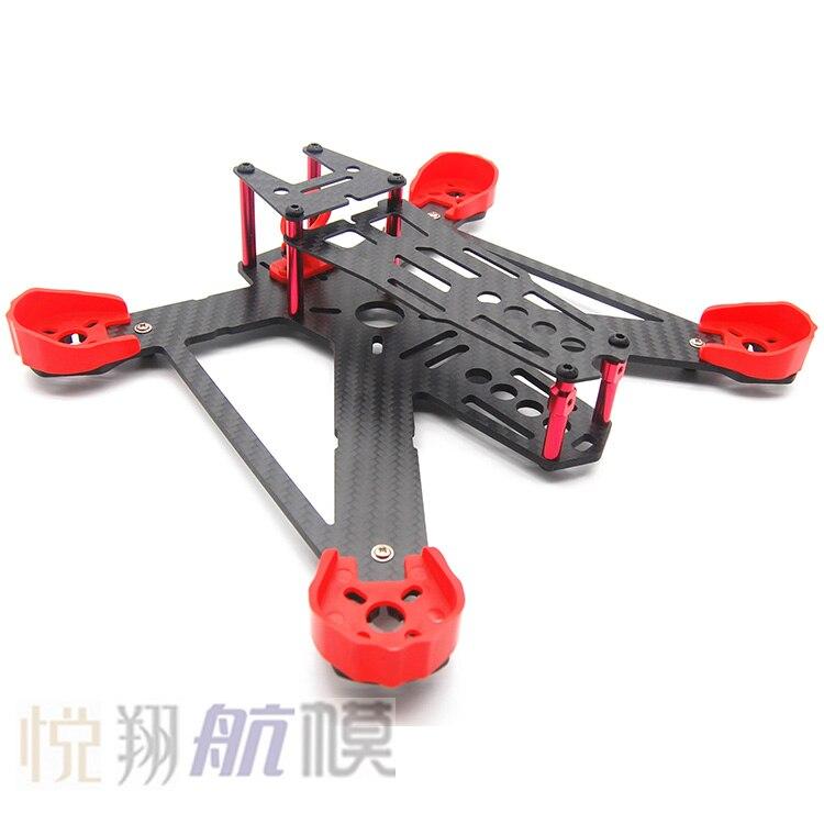 NEW QAV210W 100% Carbon Fiber Frame for RC 210 Quadcopter Accessories DIY Shell kits drone with camera rc plane qav 250 carbon frame f3 flight controller emax rs2205 2300kv motor fiber mini quadcopter