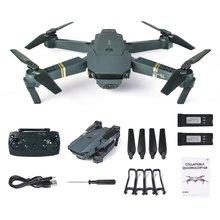 L800 0.3MP/2MP WiFi Quadcopte Aircraft White Aircraft Headless Mode Remote Control Helicopter Mini Drone Quadcopter