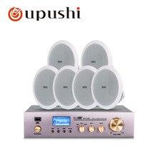 """Oupushi MP-120U+ KS805 фоновая музыкальная звуковая система домашняя музыка 120 Вт BT стерео усилитель с 6,"""" динамики в комплекте"""