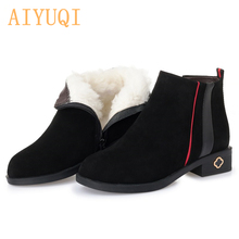 AIYUQI Women winter boots genuine leather Australia thick warm wool fashion womens martin suede Military