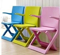 Откидной спинкой стула с подлокотниками Маленький стул дома переносной пластиковый Лежанка напольная Детская складной стул отдыха
