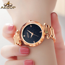 AESOP Starry sky Women watches Luxury High quality Japan MIYOTA Movement Quartz Watch Ladies Rose Gold Steel Dress Watch women