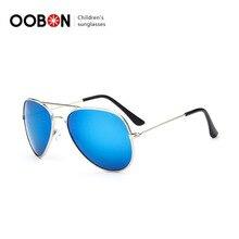 2016 Oversized Sunglasses Boys Round Original Girls Luxury Vintage Brand Designer Female Retro Sun Big Woman Glasses
