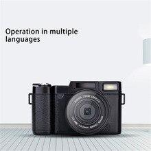 Wholesale prices Amkov AMK-CDR2 3.0″ LCD Digital Camera Full HD 1080P Video Camera 24MP 4X Digital Zoom Anti-shake DV Portable Mini Camcorders