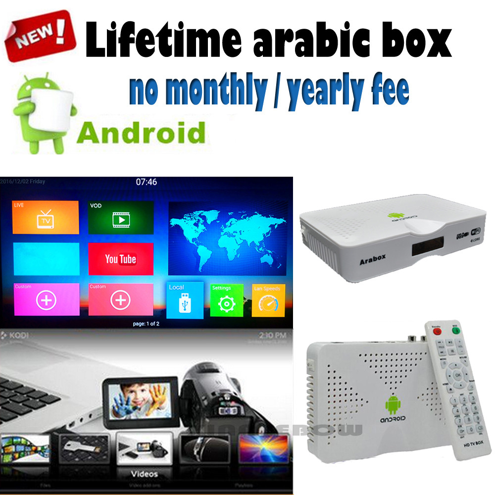 Arabic IPTV Box Lifetime Free Android TV Box Support Arabic Africa Turkey Sports Kids Channels 500