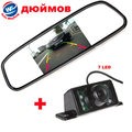 "Auto Parking HD CCD 7LED Car Rearview Camera+5"" TFT LCD Mirror Monitor For Reversing Backup 170 Lens Angle Parking Camera"
