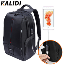 KALIDI 15-17 Inch Laptop Backpack USB Charger Travel Bag 17.3 Inch School Backpack Men Women Waterproof Bagpack Vintage 15.6