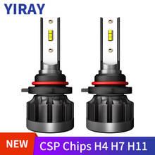 цена на YIRAY NEW LED H4 H7 H11 LED Car Headlight Bulbs H1 9005 9006 LED Lights Bulbs 60W CSP Chip Headlamp 6000K Fan-less Auto Lamps