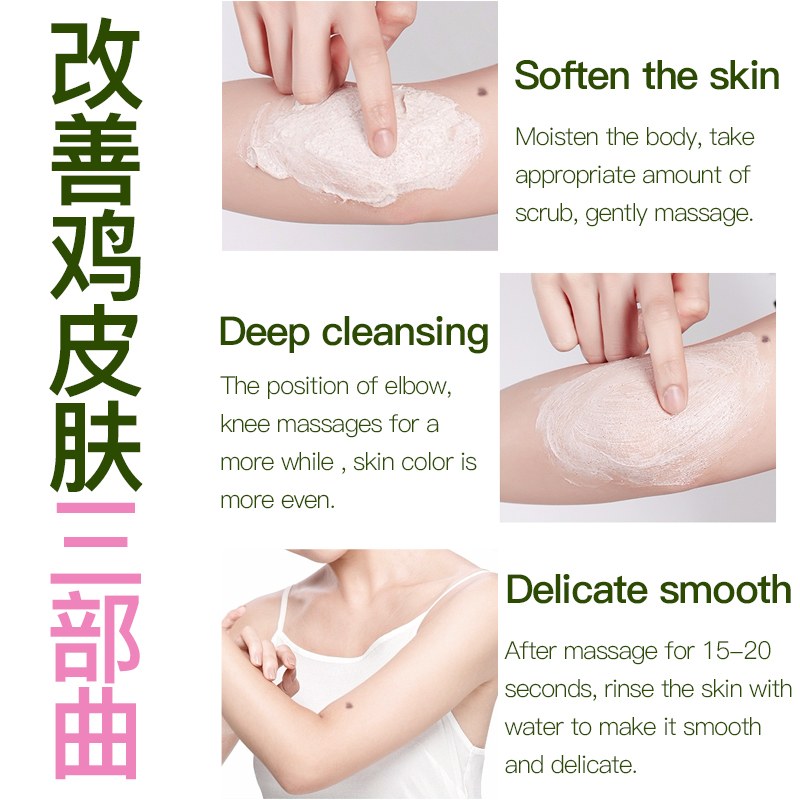 LAMILEE Exfoliating Gel Body Scrub Cream Shea Butter Fruit Skin Whitening Go Cutin Dead Skin Moisturizing Body Care 250G