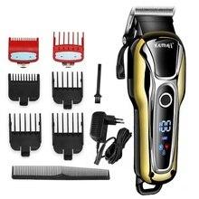 Berber dükkanı saç kesme profesyonel saç makası erkekler için sakal elektrikli kesici saç kesme makinesi saç kesimi akülü kablolu