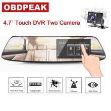 Автомобильный видеорегистратор 4,7 с сенсорным экраном зеркало заднего вида LDWS FHD 1080 p двойной объектив ночного видения реверсивное изображение автоматический видеорегистратор