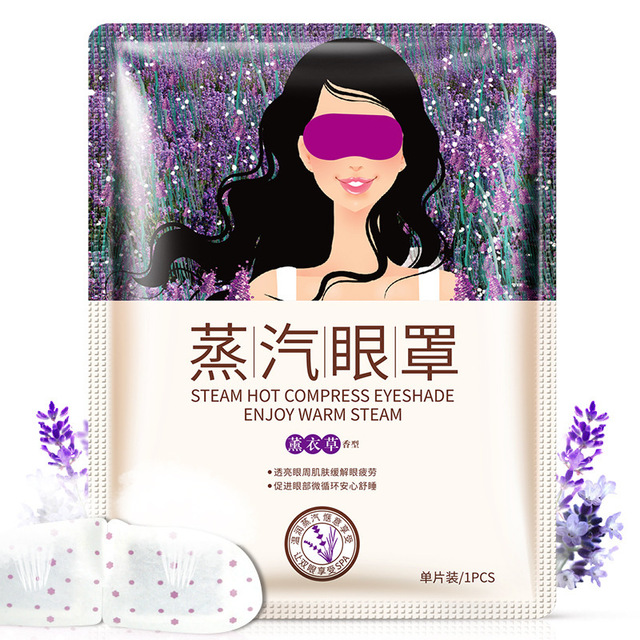 BIOAQUA 1pc Lavender Oil Steam Eye Mask Face Care Skin Dark Circle Eye Bags Eliminate Puffy Eyes Fine Line Wrinkles Anti Aging