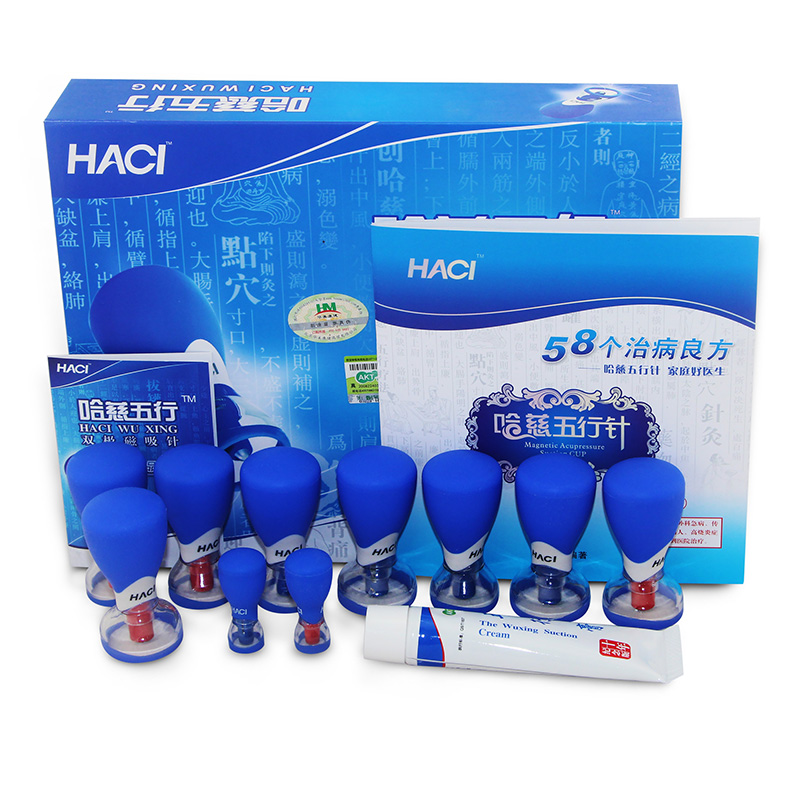 Health Care New HACI wuxing zhen Magnetic Acupressure Suction Cupping set 10 Cups Magnetic therapy acupuncture