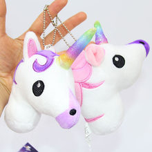 1PC New Fashion Handbag Decor Accessories Plush Rainbow Unicorn Stuffed Toys Horse Pendant Jewelry Xmas Christmas Gifts(China)