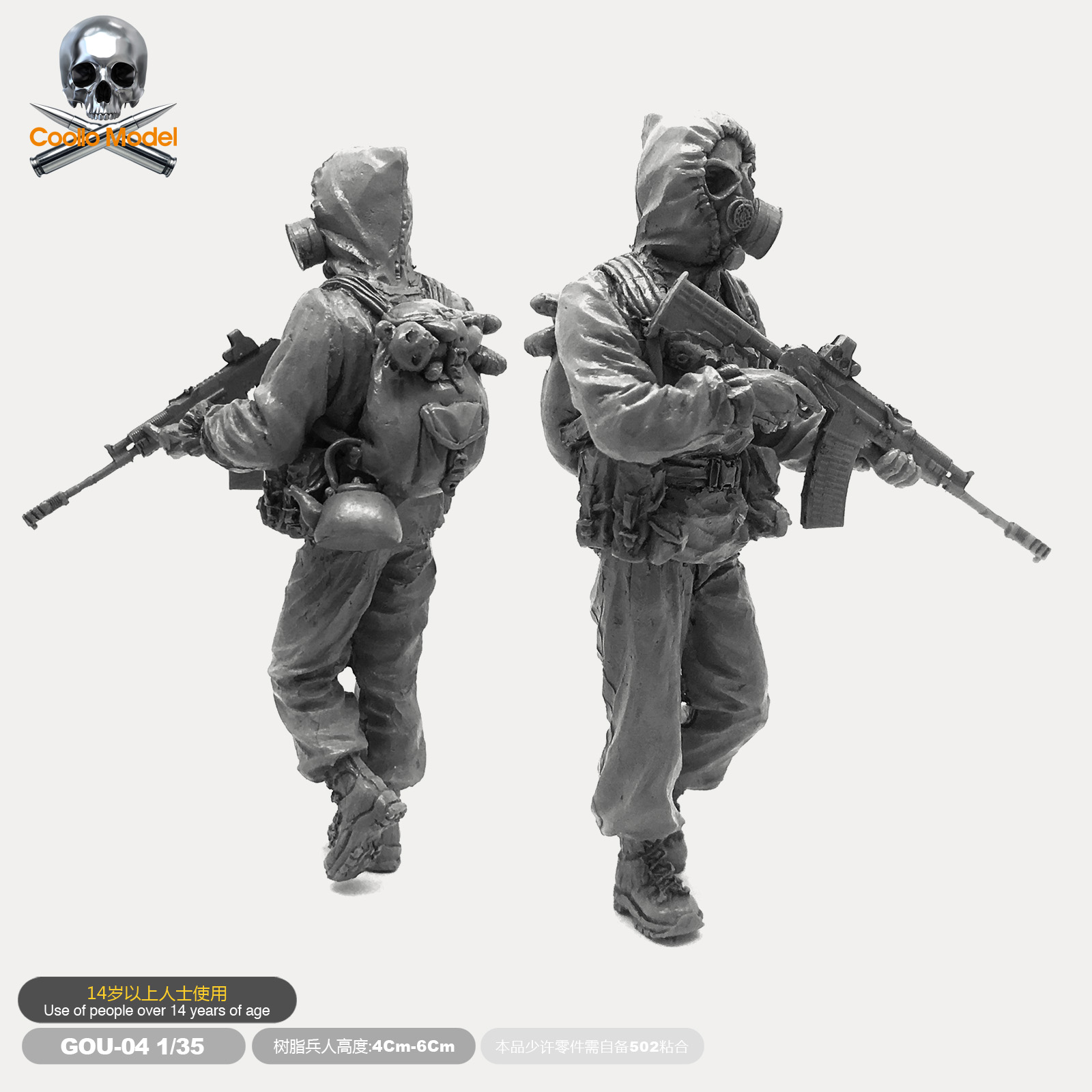 1/35 Resin Figure  Russian Special Forces Biochemical Soldier Model Kits Unmounted Gou-04