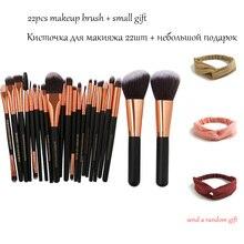 22Pcs Beauty Makeup Brushes Cosmetic Foundation Powder Blush Eye Shadow Lip Blend Make Up Brush Tool Kit Maquiagem
