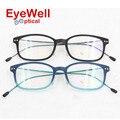 Chegada nova Ultra Light Nylon material de óculos de Miopia vidros ópticos armações de óculos quadrados para homens e mulheres S14173