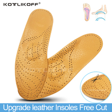 KOTLIKOFF Plus Size Leather Orthotics Insole For Flat Foot Arch Support 25mm Orthopedic Silicone Insoles For Men And Women MJ020
