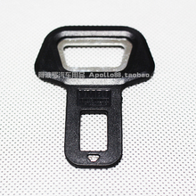 Car/automobiles  general car safety belt card clip plug car bottle opener dual-use Car Styling