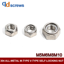 304 M5M6M8M10 all-metal locking nut M-type V-type self-locking anti-loosening