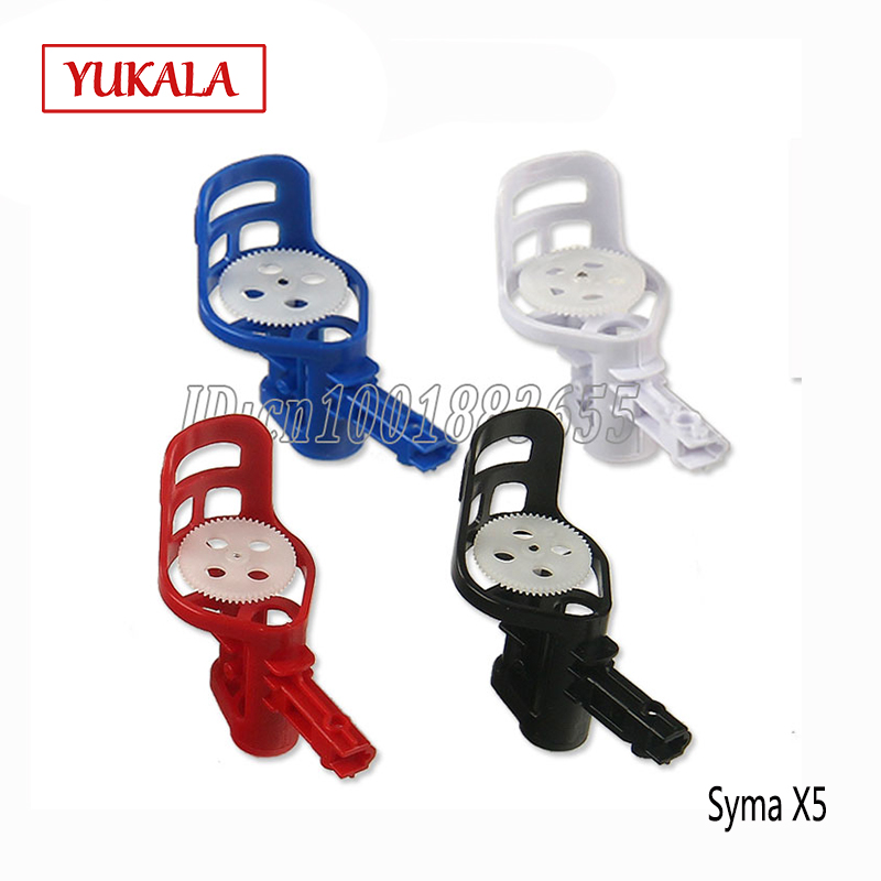 4Color Free shipping high quality SYMA X5-1 X5 X5A Motor mounting accessories RC Quadcopte