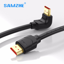 SAMZHE HDMI Cable 90 Degree Angle HDMI to HDMI Male to male Cable 1M 1.5M 2M 3M 5M 1080P 3D for HD TV PS4 Projector Computer PC