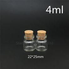 Frete grátis 50 pçs 4ml pequeno bonito mini rolha de cortiça garrafas de vidro frascos recipientes 4cc pequeno desejando garrafa com cortiça