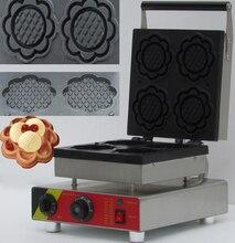 Sunflower Waffle maker, Waffle baker, Waffle Toaster, Waffeleisen 110V 220V