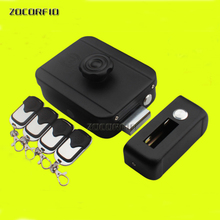 Dry battery power 4 remote controls wireless outdoor gate door castle electric drop bolt lock (no battery included)