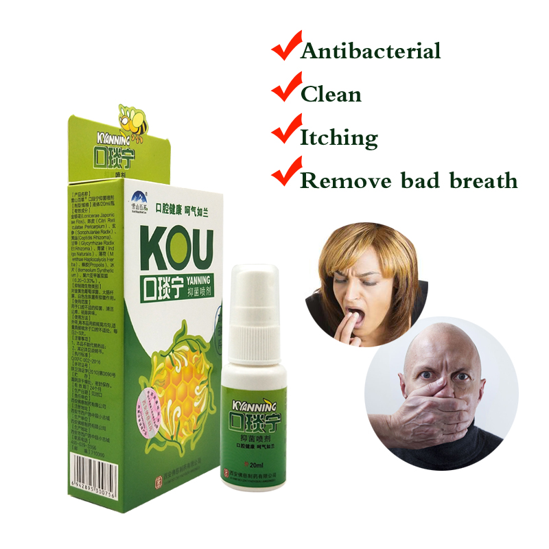 Bee Propolis And Natural Herbal Medicine Oral Spray Cleaning Mouth To Refresh The Breath For Ulcer Pharyngitis 20ml