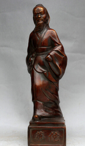 """S0524 14"""" Chinese Famous Bronze Stand Hua Tuo God Doctor mediciner medical Statue
